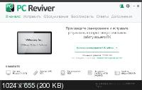 ReviverSoft PC Reviver 3.8.1.2