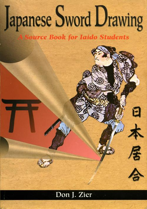 20 Martial Arts Books Collection Pack-4