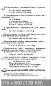 https://i110.fastpic.ru/thumb/2019/0506/ac/6064410f6a4e5e6b82c49312b960ccac.jpeg