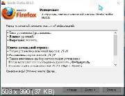 Mozilla Firefox (QUANTUM) 66.0.5 Final RePack (& Portable) by D!akov (x86-x64) (2019) Rus