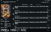 KinoTor   v1.254 Pro