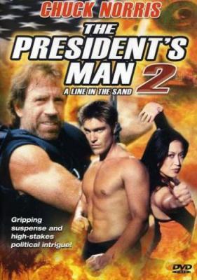 Человек президента: Линия на песке / The President's Man: A Line in the Sand (2002) BDRip 1080p