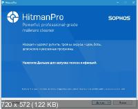HitmanPro 3.8.14 Build 304 Final