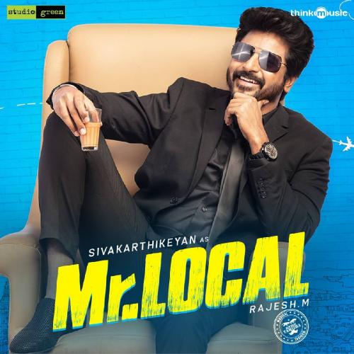 Mr  Local 2019 Lyrics DDR