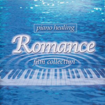 VA - Piano Healing: Romance Film Collection (2001) [FLAC]