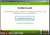 Dr.Web CureIt! dc20.05.2019 Portable