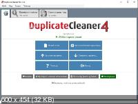 Duplicate Cleaner Pro 4.1.2 RePack by Diakov