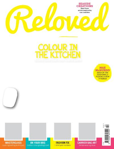 Reloved Issue 44 (2017)