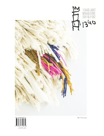 1340 ART Magazine - Issue 12 (2019)