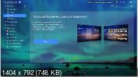CyberLink PowerDVD Ultra 19.0.1529.62 VL