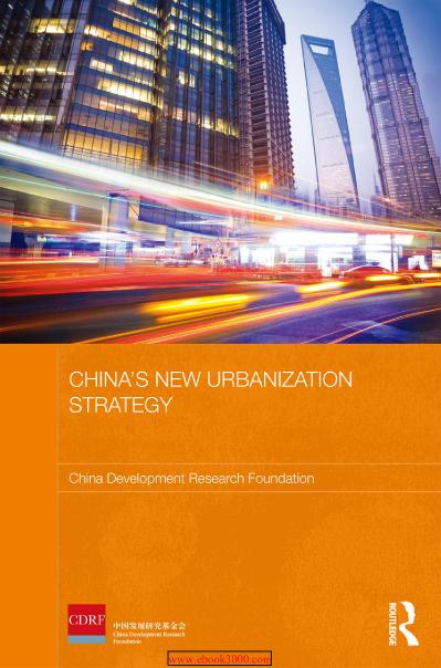 China 39 s New Urbanization Strategy
