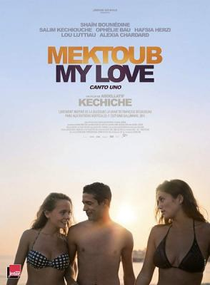 Мектуб, моя любовь / Mektoub, My Love: Canto Uno (2017) BDRip 1080p