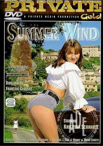 Private - Gold 16 - Summer Wind