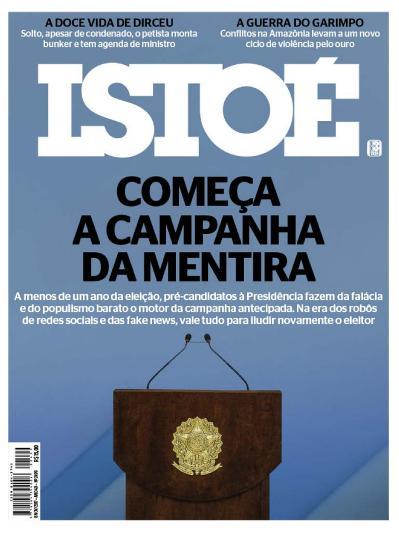 Io  201  Brazil  Issue 2499  08 Novembro (2017)