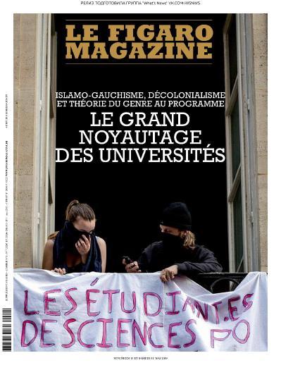 Le Figaro Magazine - 10 05 2019 - 11 05 (2019)