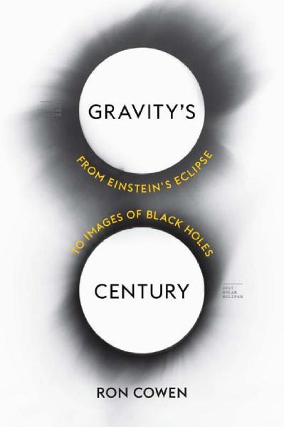 Gravitys Century
