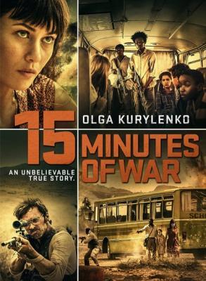 Пятнадцать минут войны / 15 Minutes of War (2019) BDRip 720p | iTunes