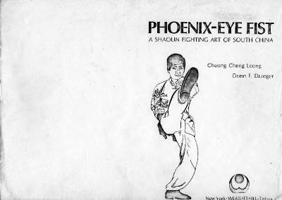 phoenix eye fist