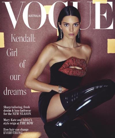Vogue Auralia - June (2019)