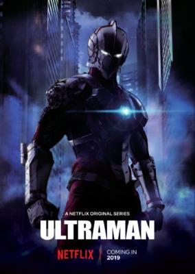 Ультрамен / Ultraman [Сезон: 1] (2019) WEBRip 1080p | HDRezka Studio