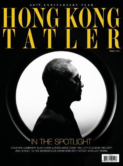 Hong Kong Tatler Augu (2017)