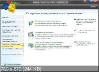 Advanced System Optimizer 3.9.3645.18056 Final