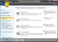 Advanced System Optimizer 3.9.3645.17962 Final