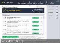 AVG Driver Updater 2.5.6