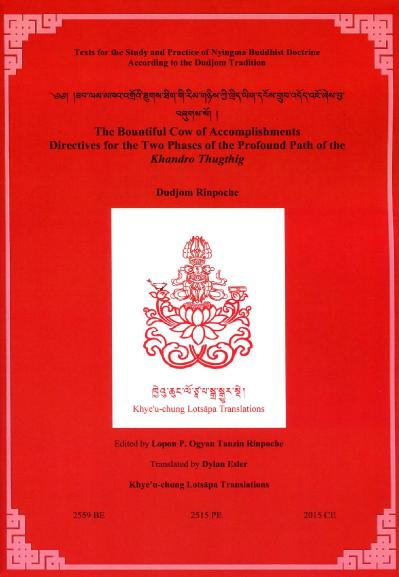 The Bountiful Cow of Accomplishm Dudjom Rinpoche
