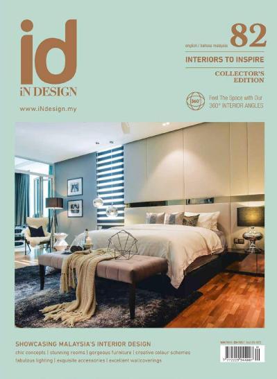 iN Design Malaysia  September (2017)