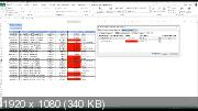 Элементы управления формы Excel (2019) Мастер-класс