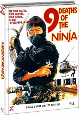 9 смертей ниндзя / Nine Deaths of the Ninja (1985)