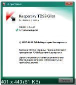 Kaspersky TDSSKiller Portable 3.1.0.28 FoxxApp