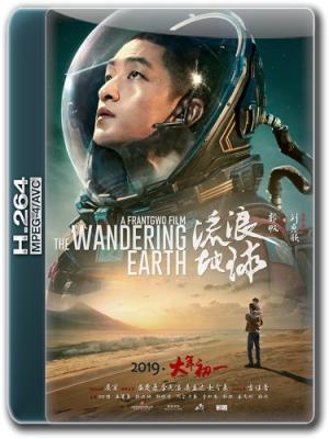 Блуждающая Земля / Liu lang di qiu (The Wandering Earth) (2019) BDRip 720p | HDRezka Studio