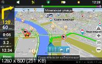 Навител Навигатор / Navitel navigation 9.10.2325 Full/Normal/Large/Small/xLarge (Android OS) + Карты релиза Q1 2019