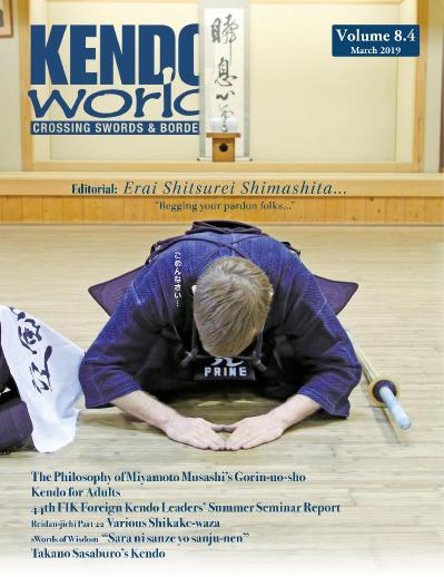 Kendo World - June (2019)