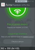 Avira Phantom VPN Pro 2.26.1.1746 RePack by elchupakabra