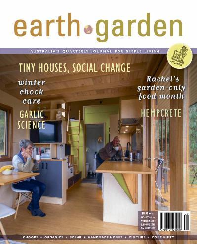 Earth Garden - June (2018)
