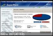 PGWARE SuperRam 7.5.27.2019 Portable (PortableApps)
