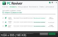 ReviverSoft PC Reviver 3.8.0.28 RePack & Portable by TryRooM