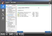 CCleaner 5.58.7209 Tech Edition Portable + CCEnhancer