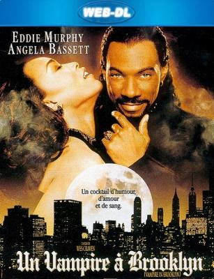 Вампир в Бруклине / Vampire In Brooklyn (1995) WEB-DL 1080p