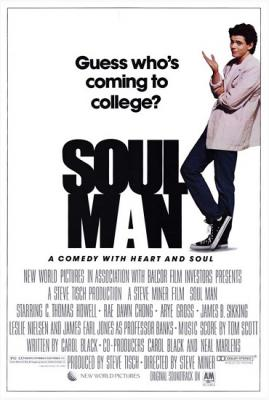 Свой в доску / Soul Man (1986) WEB-DL 1080p
