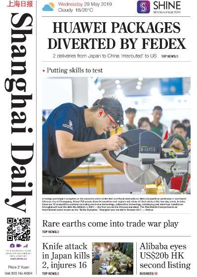 Shanghai Daily - 29 05 (2019)