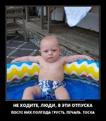 Подборка лучших демотиваторов №416