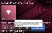 InPixio Photo Focus 4.0.7075 Portable by TryRooM