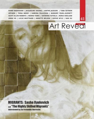 Art Reveal - No 41 (2018)