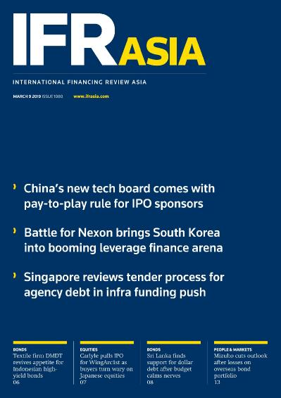 IFR Asia March 09 (2019)