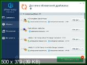 DriverEasy 5.6.11.29999 Pro Portable (PortableApps)