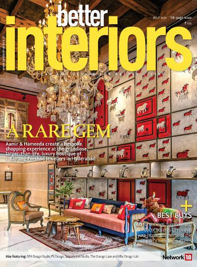 Better Interiors  July (2017)
